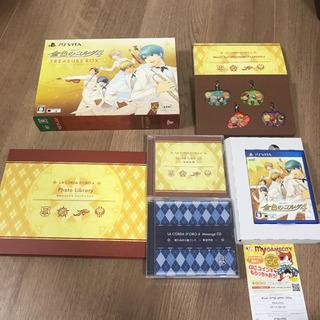 「金色のコルダ4 トレジャーBOX」