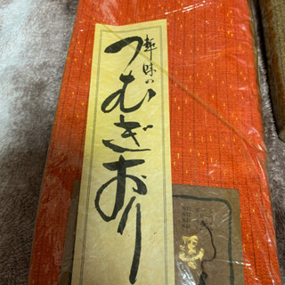 反物2,000円→1,000円