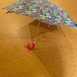 傘(40cm)