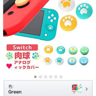 【新品】【未使用】【未開封】ROTECK switch カバー ...