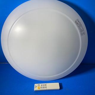 LEDシーリングライト リモコン付き 調光調色 動作品 ⑩