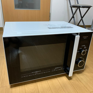 HITACHI 電子レンジ