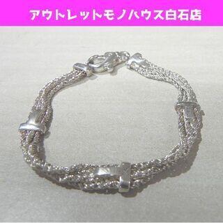 Tiffany&Co./ティファニー ブレスレット シルバ…