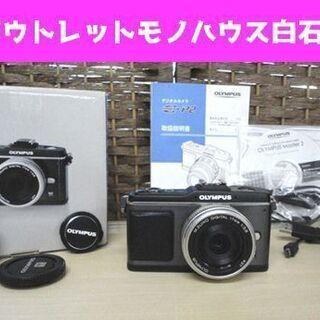オリンパス デジタルカメラ PEN E-P2 ミラーレス一眼 パ...