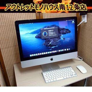 美品 アップル iMac 21.5インチ A1418 intel...