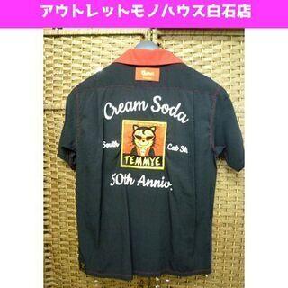 クリームソーダ ティミー 50th anniversary 刺繍...