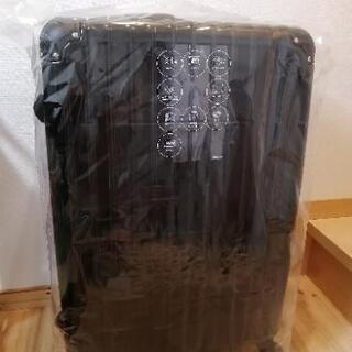 新品未開封 スーツケース 81L