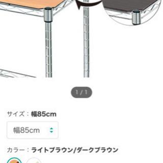 ニトリ リバーシブルボード 幅85㎝用(LBR/DBR)