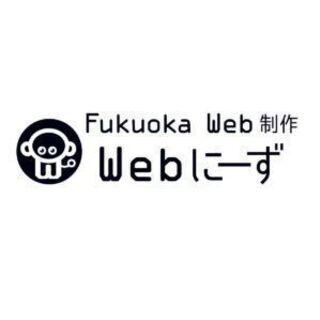 WebサイトのリニューアルならWeb制作 Webにーず
