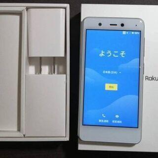 【値下げ】Rakuten mini 白 使用一ヶ月以下 美品 お...