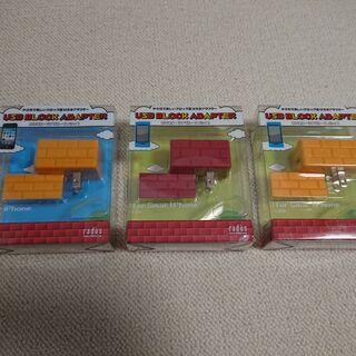 【新品】スマホ充電 USB ACアダプター 2個セット