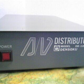 周波数基準信号の分配器に最適・・オーディオ/ビデオ信号の分配器・...