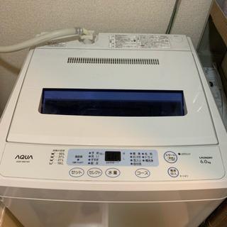6キロ 洗濯機 - 家電