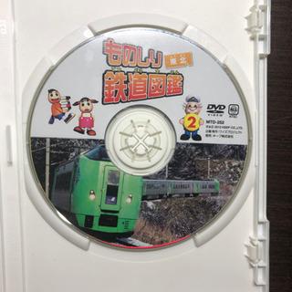 ものしり鉄道図鑑 DVD 東北