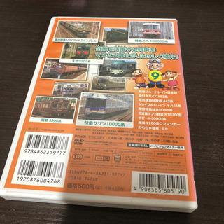 ものしり鉄道図鑑 DVD 近畿②