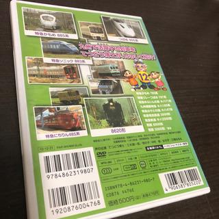 ものしり鉄道図鑑 DVD 九州