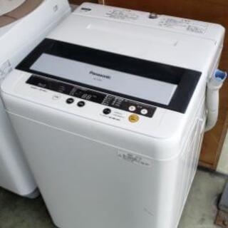 【業者様向け】冷蔵庫・洗濯機セット♪オーナー様必見!