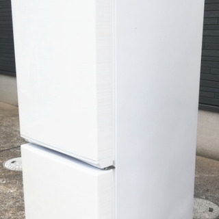 アイリスオーヤマ 冷蔵庫 156LAF156Z-WEホワイト...