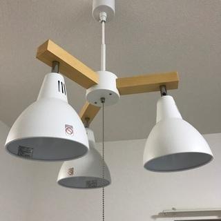 【ネット決済】照明器具