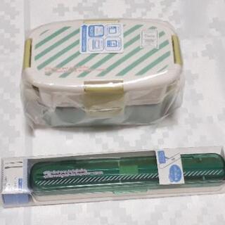 【新品】お弁当箱と箸セット