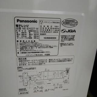 Panasonic エレックNE-EH227   電子レンジ - 岡山市