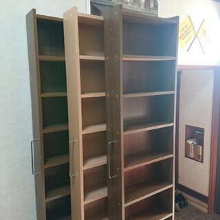 本棚 引き出し式 三本セット