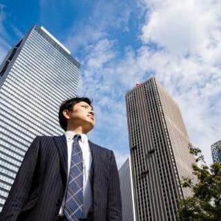 【千葉】販売コンサルタント大大大募集中‼️今より年収アップ…