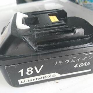 マキタ 18V互換バッテリー ジャンク