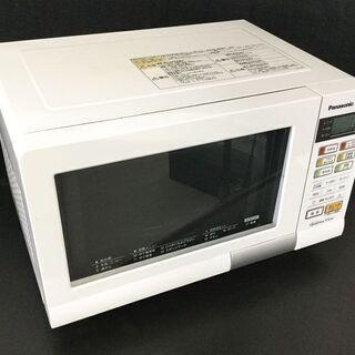 パナソニック Panasonic オーブンレンジ NE-T…