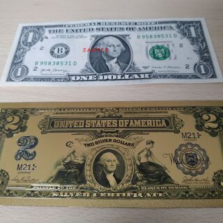 Two Dollar 1899 Silver Certificates
