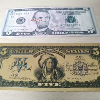 1899 $5 Gold Certificate Indian ...