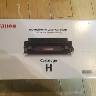 Canon モノクロームレーザー カートリッジ CRG-H 純正...