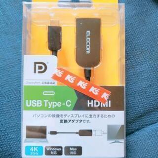 ELECOM USB変換アダプター typeC