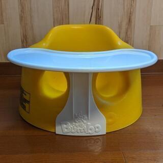 バンボ イエロー 専用テーブル付き