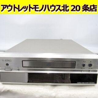 デノン PRESTA CDプレーヤー DCD-201SA …