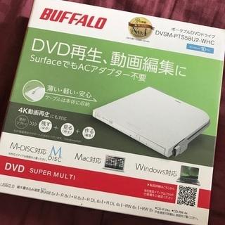 外付けポータブルDVDドライブ 取引成立済
