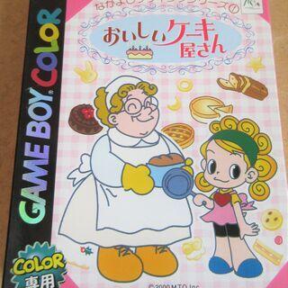 ☆ゲームボーイカラー GBC/おいしいケーキ屋さん なかよ…