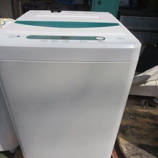 ヤマダ電機 YWm-T45A1 電機洗濯機4.5キロ 2015年製