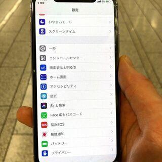 落下の衝撃などでiPhoneXの画面がおかしなことに!(゚…