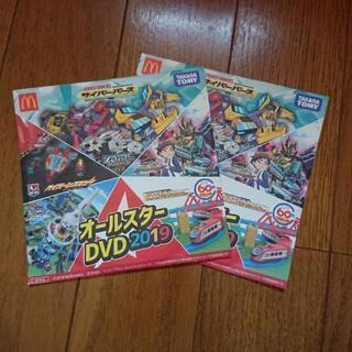 マクドナルド ハッピーセット DVD