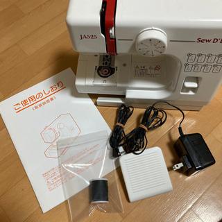 JANOME ジャノメ コンパクト電動ミシン JA525