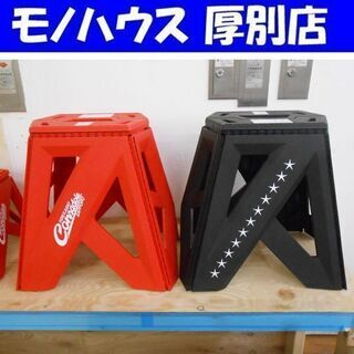 まとめ買い歓迎!【新品】コンサドーレ札幌 バタフライスツー…
