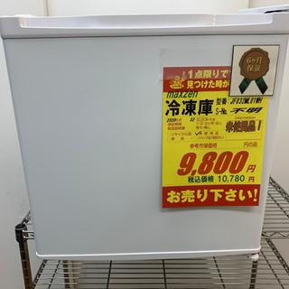 未使用品★1ドア冷凍庫2020年製★6ヵ月間保証付き
