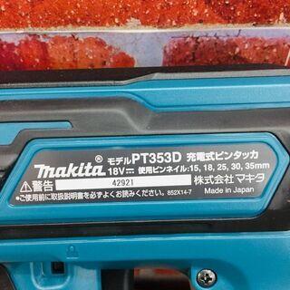 マキタ makita PT353DRG 充電式ピンタッカ【リライズ野田愛宕店】【店頭取引限定】【未使用】【管理番号:2400010111457】 - その他
