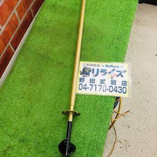 金象 SD-75 Wらせん穴掘り【リライズ野田愛宕店】【店…