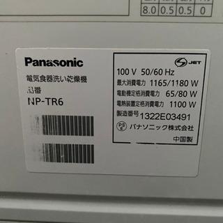 ◉☆k68 食器洗い機 分岐栓付き − 埼玉県