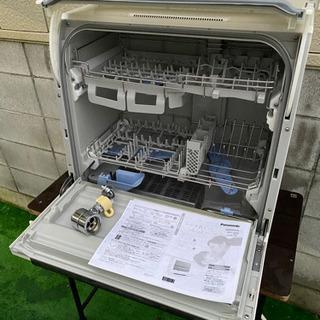 ◉☆k68 食器洗い機 分岐栓付き - 越谷市