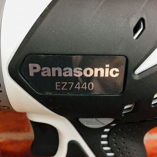 パナソニック EZ7440LN2S-B 充電式ドリルドライバー【リライズ野田愛宕店】【店頭取引限定】【未使用】【管理番号:2400010094415】 - その他