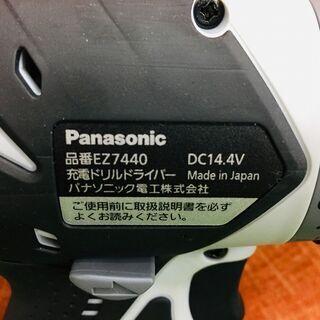 パナソニック EZ7440LN2S-B 充電式ドリルドライバー【リライズ野田愛宕店】【店頭取引限定】【未使用】【管理番号:2400010094415】 − 千葉県