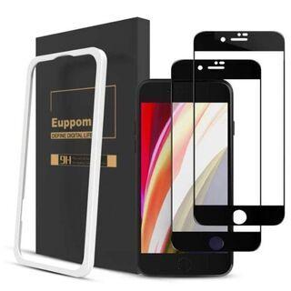 iPhone SE / iPhone8 / iPhone7ガラス...